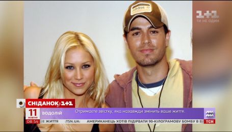 Енріке Іглесіас уперше відверто розповів про свої стосунки з Анною Курніковою