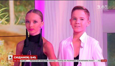 Юные украинцы Арсений Мороз и Александра Мартынюк получили престижную мировую награду Young Dancer Award