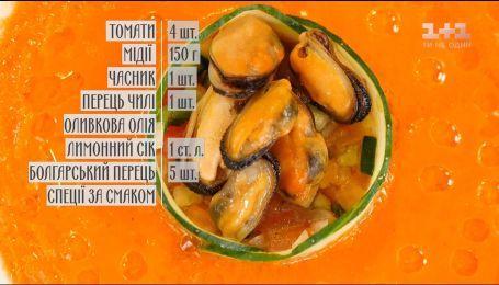Холодный томатный суп гаспачо с мидиями - Рецепты Сеничкина