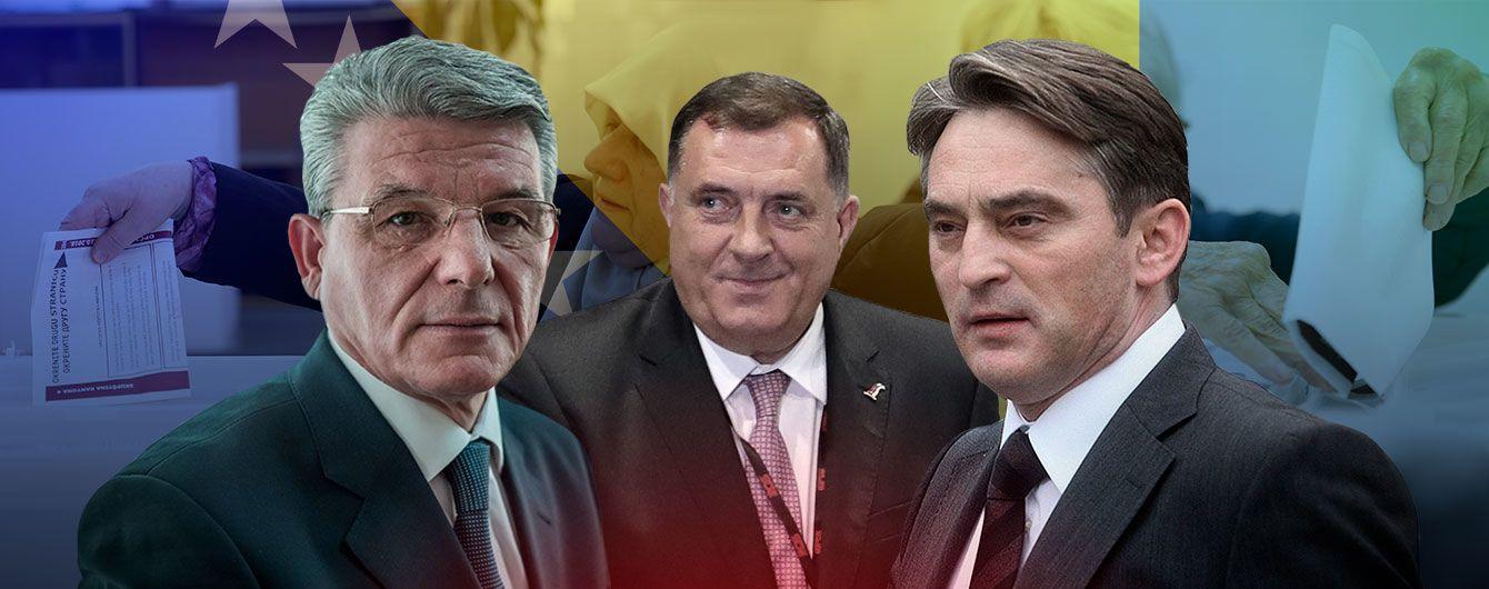 Выборы в Боснии: все то же самое, но есть один нюанс