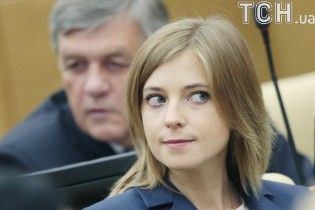 ГПУ склала підозру Поклонській за незаконне позбавлення волі Сенцова