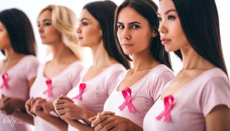 Рак груди: выявление и профилактика