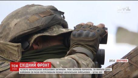 Вдоль всей линии фронта продолжаются обстрелы, есть погибшие