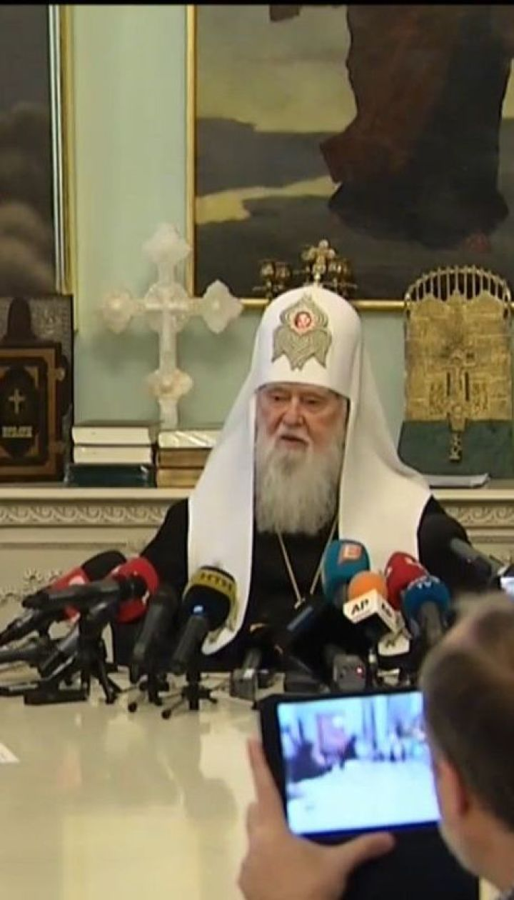 Синод Вселенского Патриархата признал недействительной анафему, наложенную на главу УПЦ
