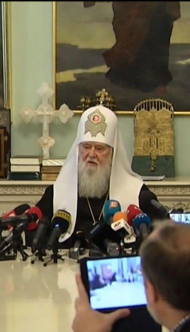 Синод Вселенського Патріархату визнав недійсною анафему, накладену на очільника УПЦ