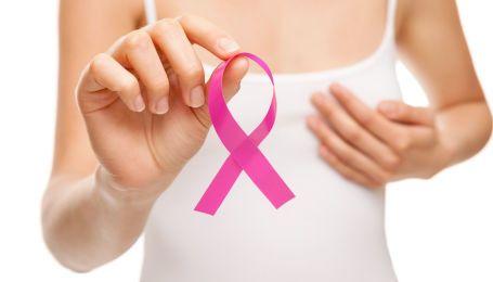 Рак груди - не приговор: перспективы лечения