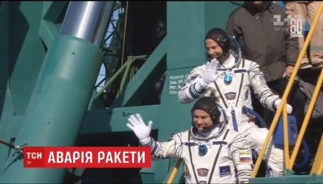 """На другій хвилині польоту російської ракети """"Союз"""" сталася поломка носія"""