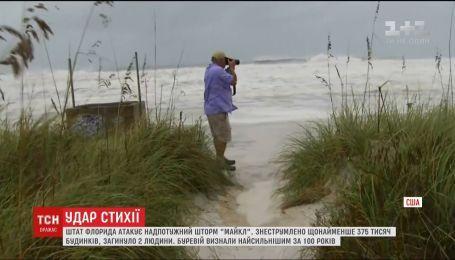 Руйнування та перші жертви: Флориду атакував найпотужніший шторм століття