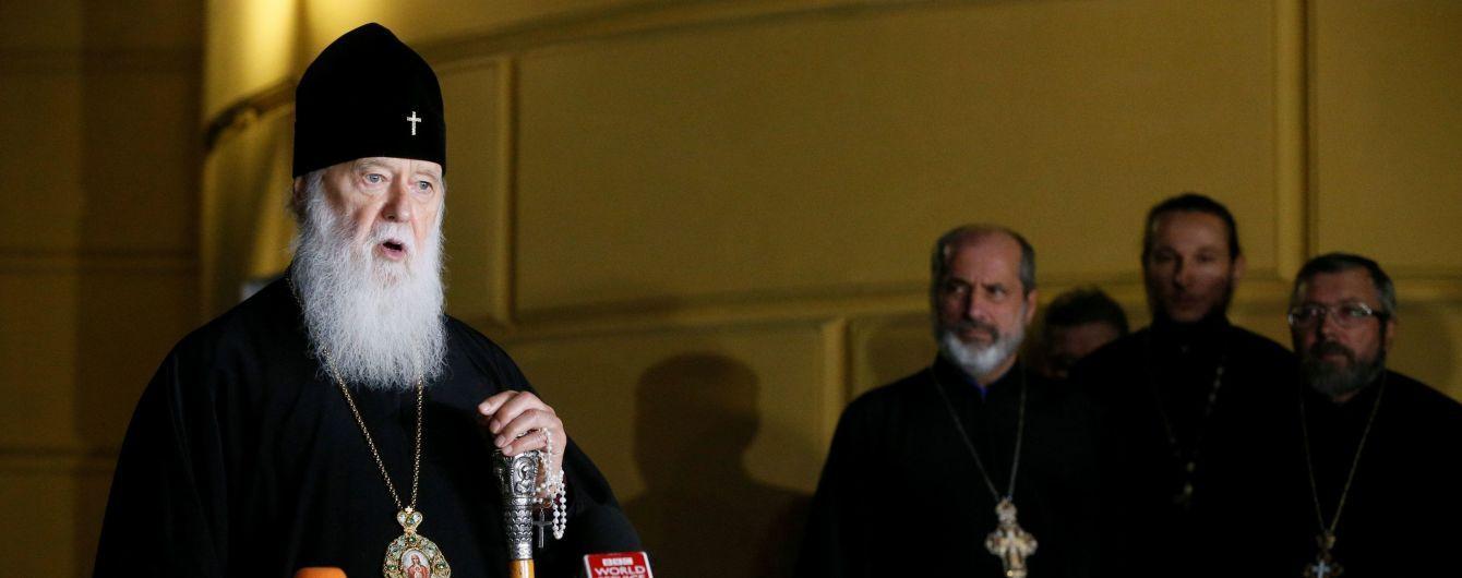"""""""В ближайшее время"""". Филарет анонсировал объединительный собор, который откроет путь к получению Томоса"""