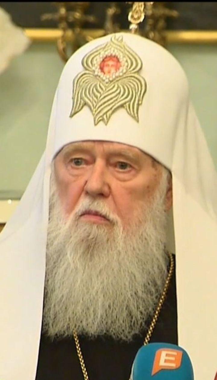 За что Москва проклинала Филарета - историческая справка от ТСН