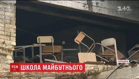 В Василькове два года не могут начать строительство новой школы