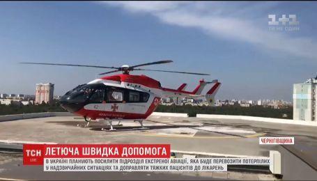 В уряді обіцяють створити підрозділи екстреної авіації для перевезення тяжких пацієнтів