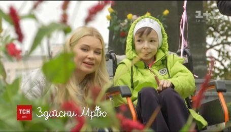 Аби здійснити мрію маленької дівчинки, небайдужі створили весняну клумбу з осінніх квітів