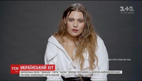 Україномовна пісня вперше - у топ-десятці світового чарту