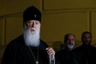 Філарет отримав статус почесного патріарха в новій Православній церкві