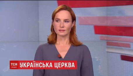 Москва агресивно відреагувала на новини зі Стамбула