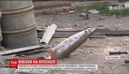 Доки комісія рахує збитки в районі Ічні, постраждалі взялися самотужки латати дірки