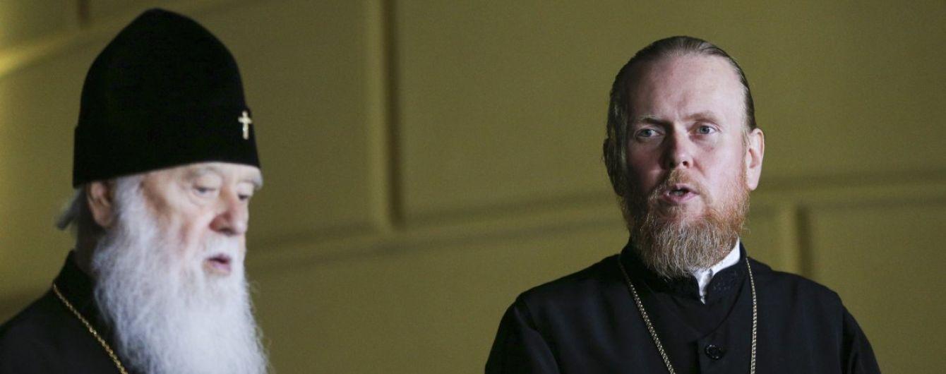 """Украинская церковь может получить Томос уже в ноябре, если выполнит """"домашнюю работу"""" - спикер УПЦ КП"""