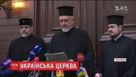 Учасники синоду вирішили продовжувати процедуру надання автокефалії УПЦ