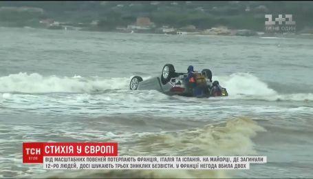 От масштабных наводнений страдает Европа