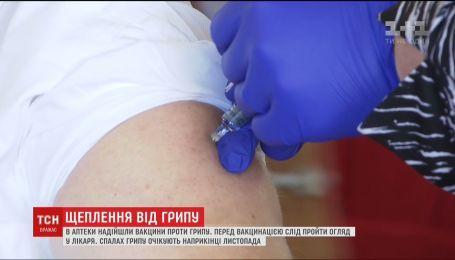 Вакцини проти грипу почали завозити до України