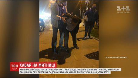 "Керівника митного поста ""Рава-Руська"" з хабарем затримала СБУ"