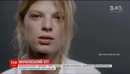 Песня на украинском языке попала в мировой чарт