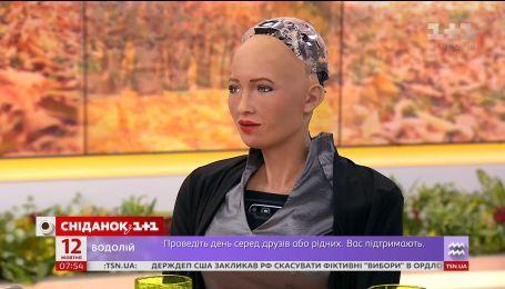 """У студії """"Сніданку"""" - людина-робот Софія"""