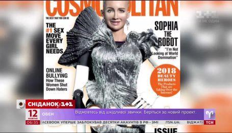 Как появилась робот София и чем прославилась на весь мир