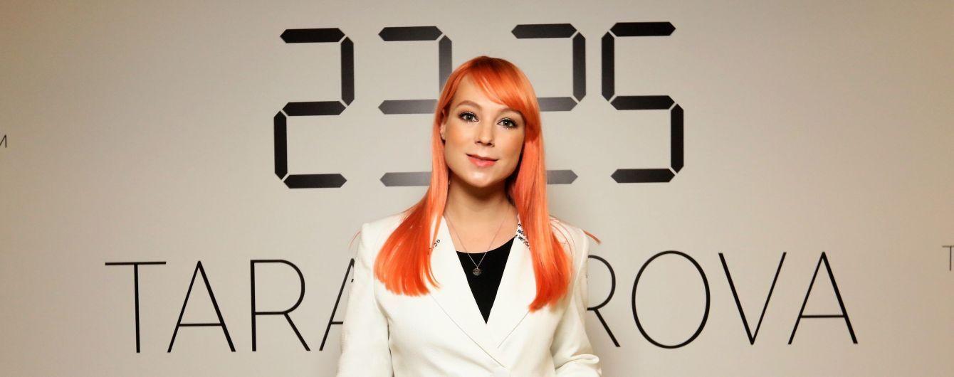 Витвицкая и Лопес пришли на оригинальную премьеру альбома TARABAROVA