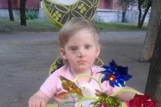 Маленькая харьковчанка Ксения нуждается в вашей помощи