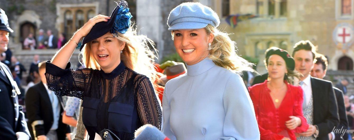 Бывшая любовь принца Гарри - Челси Дэви, приехала на свадьбу принцессы Евгении в Виндзорский замок
