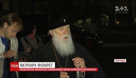 Священний Синод Вселенського патріархату визнав канонічним предстоятеля УПЦ КП