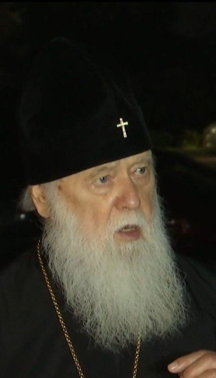 Священный Синод Вселенского патриархата признал каноническим предстоятеля УПЦ КП