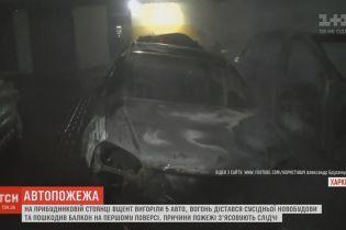 В Харькове дотла сгорело 5 машин и едва не вспыхнула многоэтажка