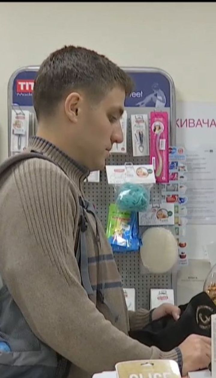 Вскоре в большинстве аптек Украины появятся вакцины против гриппа