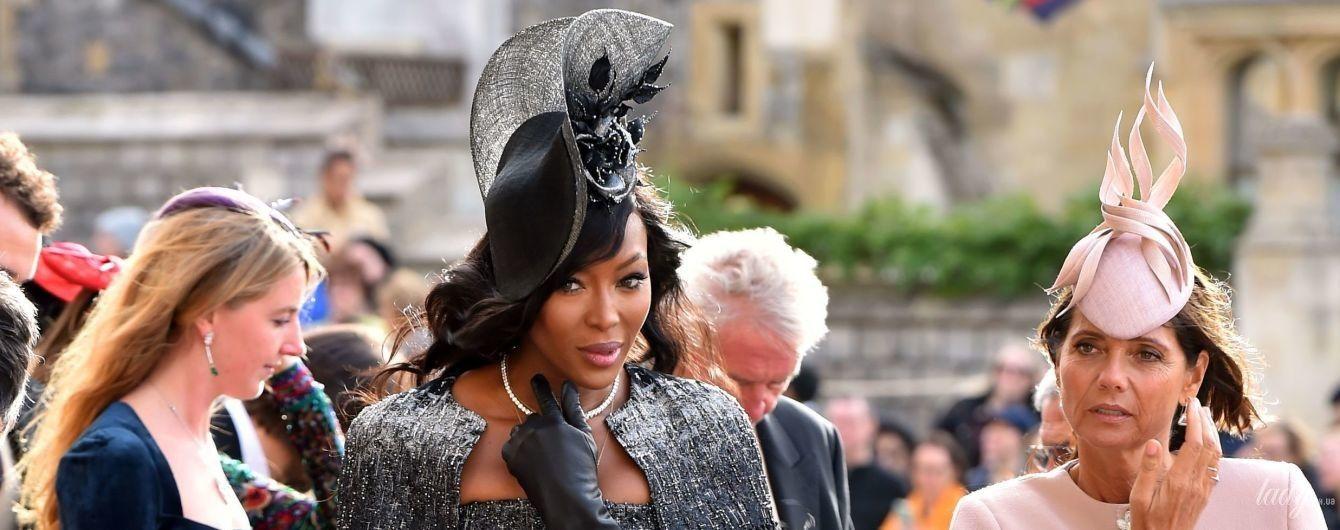 """""""Чорна пантера"""" на королівському весіллі: Наомі Кемпбелл одягла розкішну сукню і екстравагантний капелюшок"""