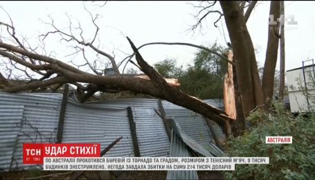 Австралією прокотився буревій з торнадо та градом, є постраждалі
