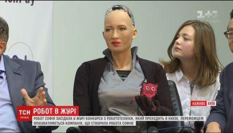 Робот София - в жюри фестиваля робототехники, который проходит в Киеве