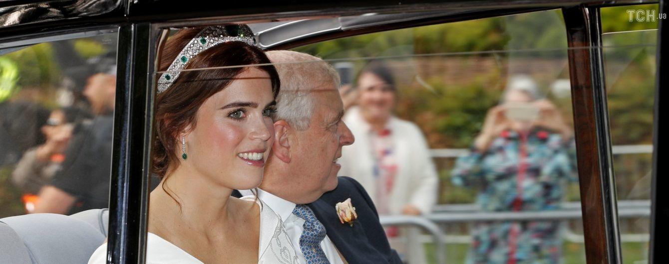 Свадьба принцессы Евгении: невеста появилась в роскошном белом платье