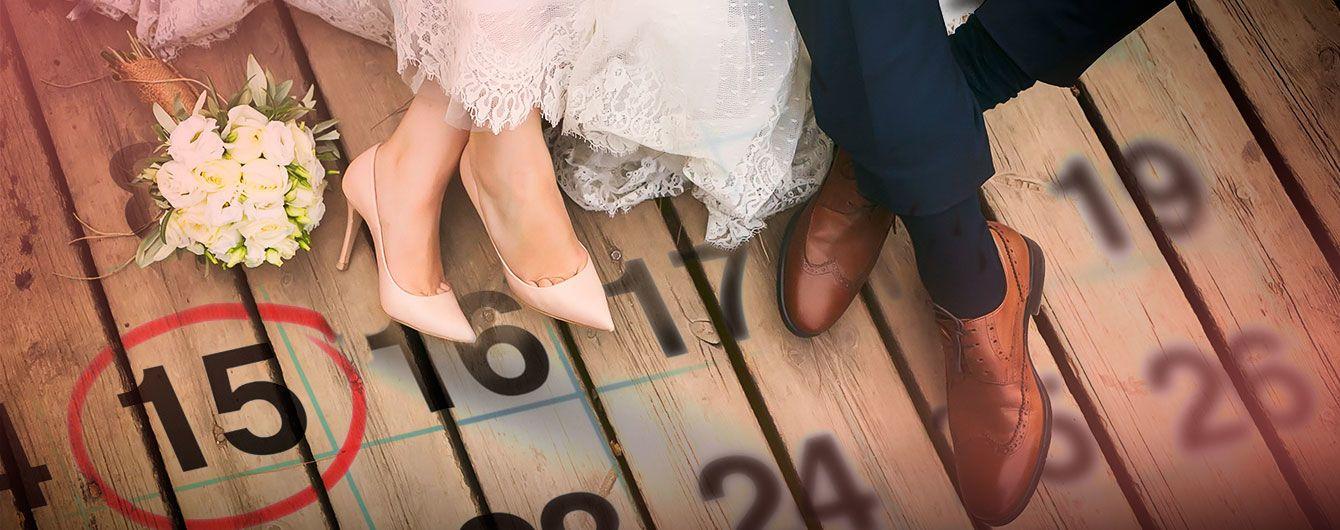 Картинки по запросу Брак и любовь по вашей дате рождения
