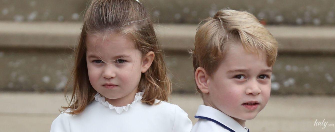 Это так мило: дети Кембриджей Джордж и Шарлотта на свадьбе принцессы Евгении
