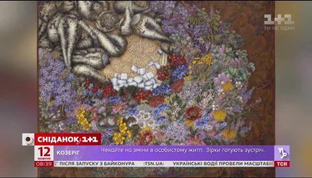 Самые известные и самые дорогие украинские художники