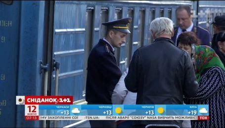 Ко Дню защитника Украины Укрзализныця назначила дополнительные рейсы - экономические новости
