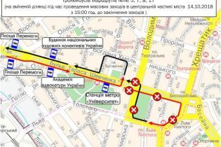 У Києві вихідними перекриють центр міста через марш УПА. Схема роботи громадського транспорту