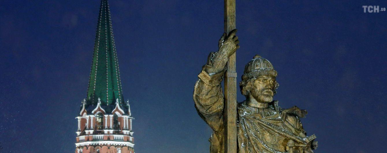 """В РПЦ предложили сбросить Варфоломея и """"предать анафеме ересь восточного папизма"""""""