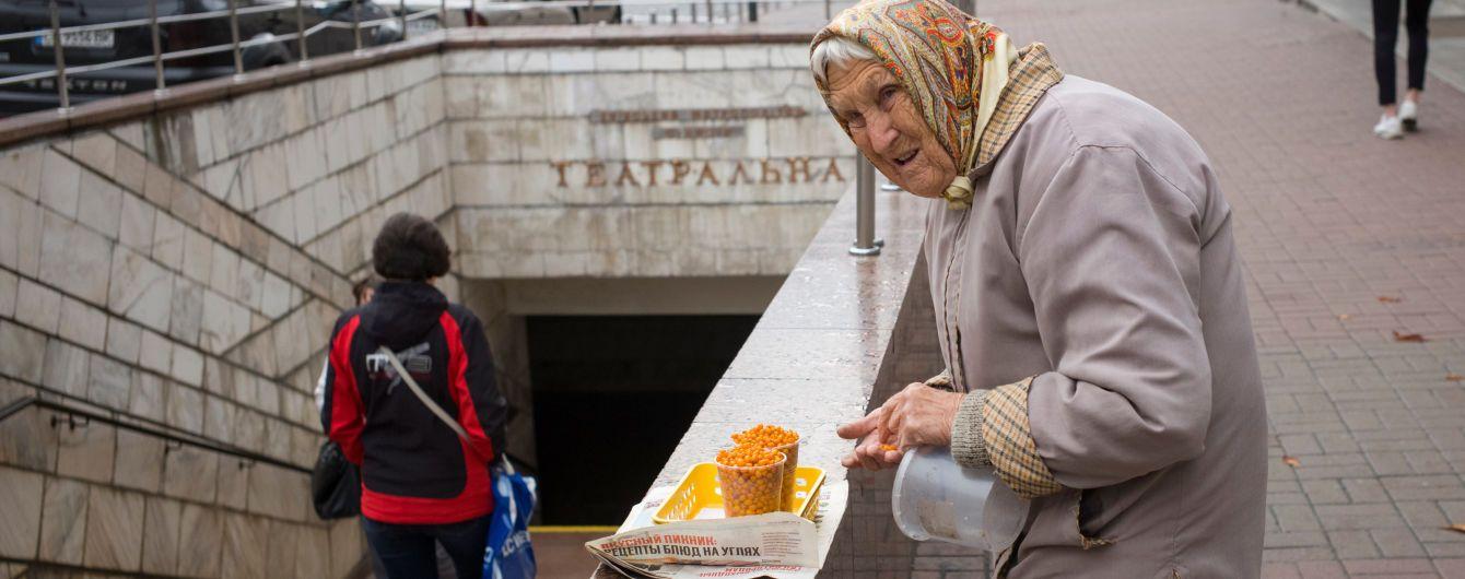 Отчет МВФ: Украина – самая бедная страна Европы