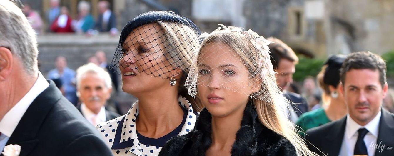 Гарна, як мама: 16-річна донька Кейт Мосс прийшла у мереживній сукні на королівське весілля