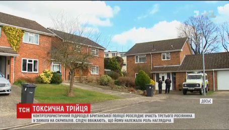 Британська поліція розслідує участь третього росіянина у замаху на Скрипалів