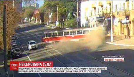 На Днепропетровщине трамвай сошел с рельсов, раскрутился и вылетел на тротуар